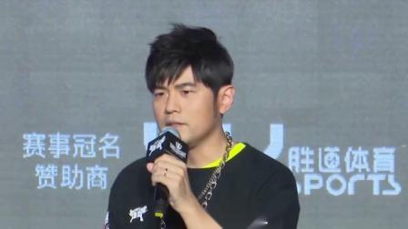 周杰伦超话升至第一 粉丝被迫营业打榜超蔡徐坤 曾导致系统宕机