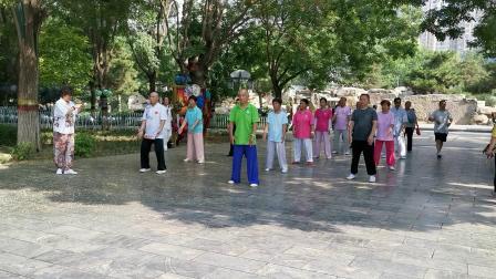 赵佗公园武式太极拳演练
