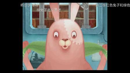 逃亡兔第一季:03话
