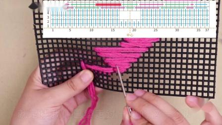 丝绒方包(对向斜纹)手工编织网