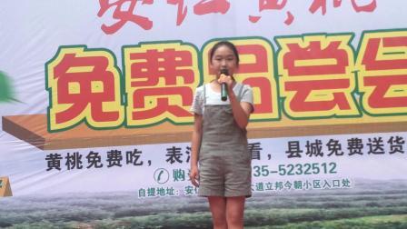 侯汶宜(实验学校)演唱《家在安仁》是2019.7.21在新天地试唱表演。侯书林摄影并上传。