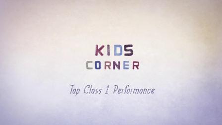 Kids corner tap performance-儿童踢踏舞表演