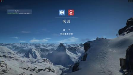 云哥热游娱乐解说直播战地5第347期7月线上斯登冲锋枪