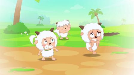 为了让大家恢复原来的样子,喜羊羊打算去狼堡调查