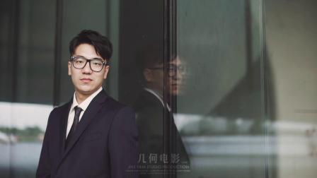 几何电影   Zhang & Zheng接亲快剪