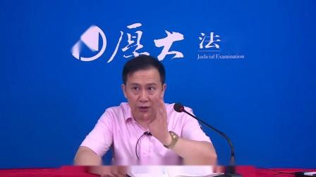 2019年理论法-119必背13-高晖云-厚大法考
