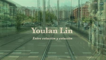 林佑澜为马德里地铁100周年纪念献唱西班牙语歌曲entre estación y estación