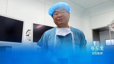 宁夏自治区人民医院科2019医师节视频