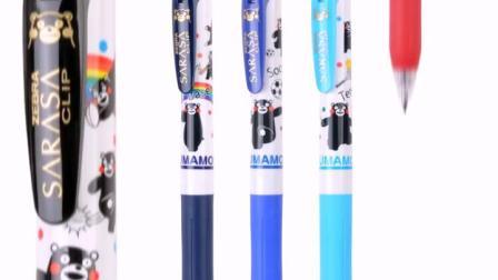 限定日本斑马ZEBRA中性笔啫喱笔JJ15按动水性笔 0