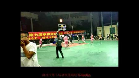 20180716漳州市第七届草根篮球联赛-雨虹修缮65vs31厦科馆培训