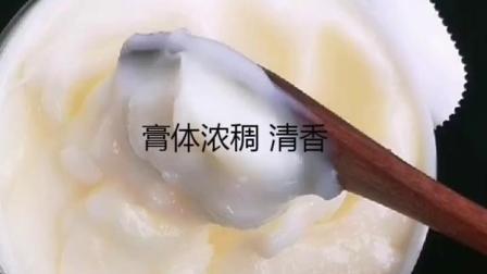 滑溜溜闪钻白蛋白原液髮膜倒膜还原酸升级版柔顺修护水疗护髮素
