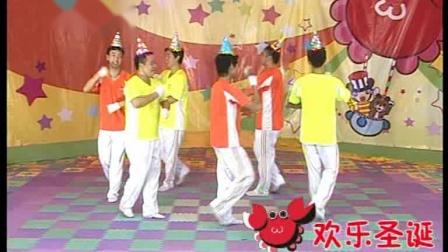 师讯2019最火幼儿园体操律动《欢乐圣诞》