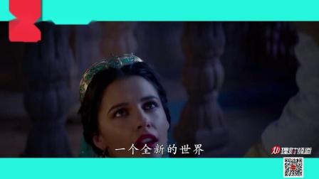 """【理财放映室】进口片格局初定 迪士尼""""一家独大"""""""