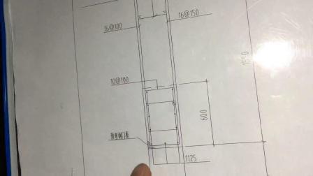 旋挖机施工记录表格