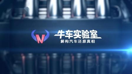 宝马新3系悬挂结构设计详解-牛车网