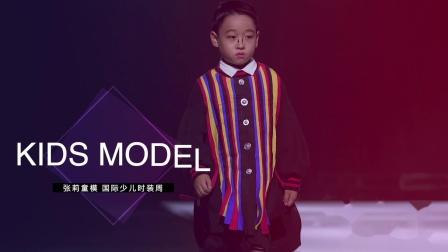 国际少儿时装周