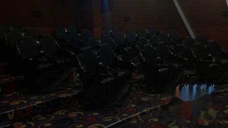 4D动感影院座椅特效