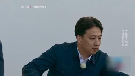 极限挑战:孙红雷黄磊即兴表演黄渤出难题,考验演技的时刻到了