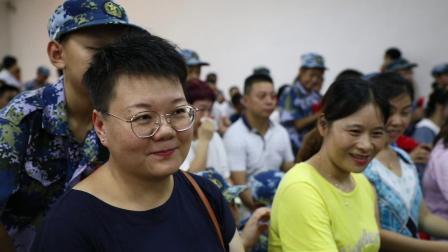 2019黄埔军事国学夏令营第二期结营仪式