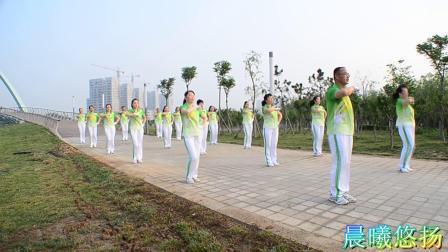 晨曦悠扬快乐舞步健身操第二套第二节