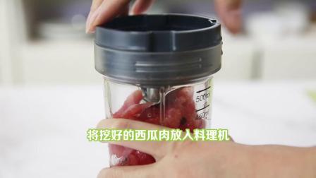 自制西瓜果冻,健康营养又美味