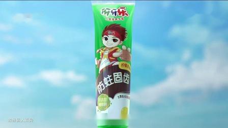 伢牙乐儿童营养牙膏广告 15s 京东超市