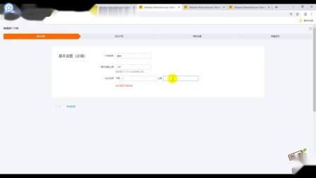 MyVideo_1针对P4P单价太贵的案例分享