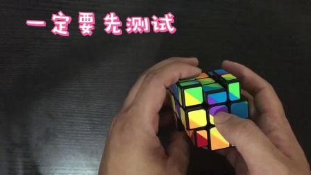 魔方小队长彩虹镜面魔方第三步第二层三阶异型魔方教程视频
