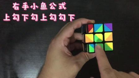 彩虹魔方45异形魔方