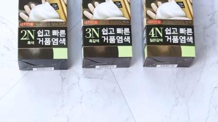 韩国爱茉莉泡沫染髮剂植物纯泡泡染髮膏天然纯无刺激遮盖白髮黑色