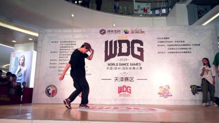 16-8赵思宽 VS 大旭-WDG天津分赛区-Breaking