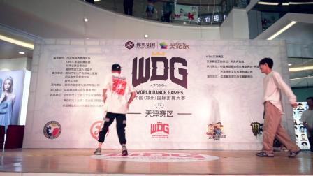 16-8卓瑾 VS 平凡-WDG天津分赛区-Breaking