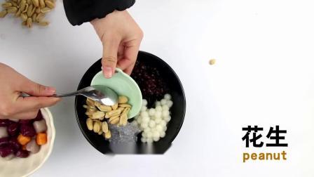 多芒小丸子 珍珠丸子芋圆甜品奶茶店专用配料糯米小圆子无馅汤圆