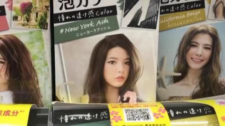 包邮日本採购 花王泡沫染髮剂 新款英国灰咖纽约冷灰白金浅驼