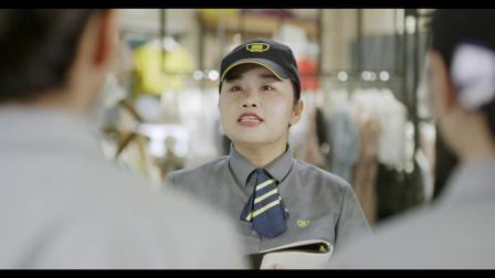 三品王宣传片 0722 H264 1080P