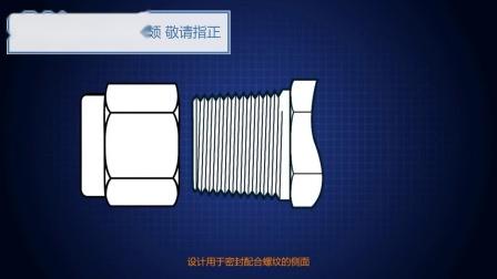 IZE翻译视频:简单实用,仅需五步即可测量螺纹螺距+尺寸