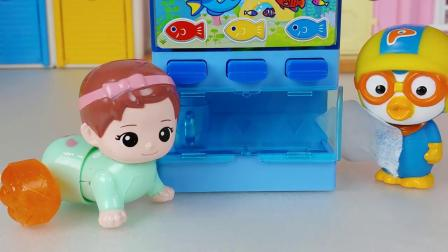 婴儿娃娃和迷你糖果自动售货机玩具波罗罗玩玩具电视
