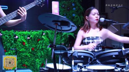 广州u18女子乐队鼓手演唱现场