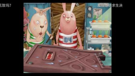 逃亡兔第一季:04话