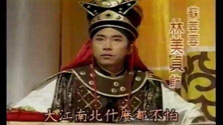 影视原声 - 电视剧《香帅传奇》片头曲《天大地大》TV版