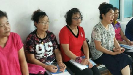 辽宁省第八期一级社会体育指导员培训班(丹东市)