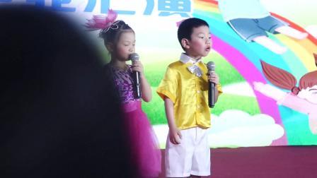 13.No No No【2019欧蒙幼儿园毕业汇演】
