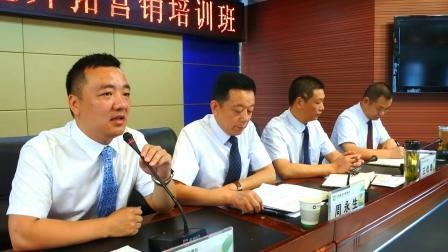 礼县农村商业银行客户经理外拓营销培训视频