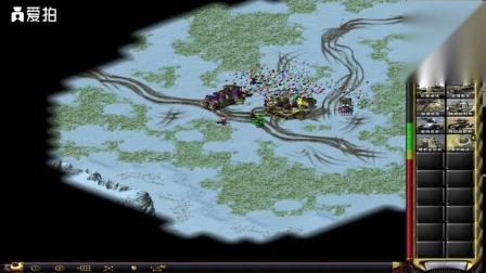 尤里的复仇遭遇战冰天雪地1v8冷酷的敌人