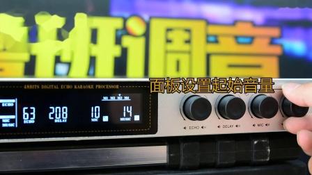 鲁班调音详细评测dpz x6s二代k歌效果器