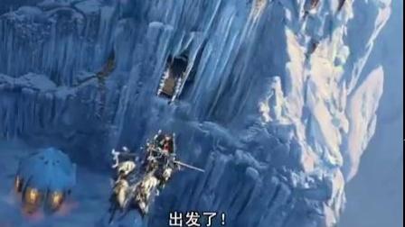 守护者联盟 中国先行版2 (中文字幕)