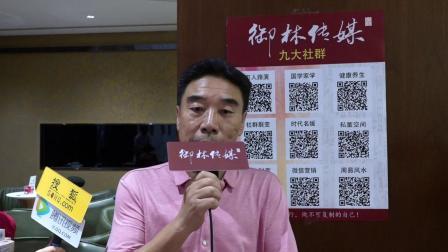"""御林传媒主办的""""创业中国""""成功分享会在北京隆重举行"""