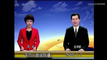 【新闻片头】甘肃周边县市新闻片头