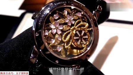 爱表人士谈:精工贵朵立体雕金机械表限定款,象征日本贵族樱花龟甲雕刻而成