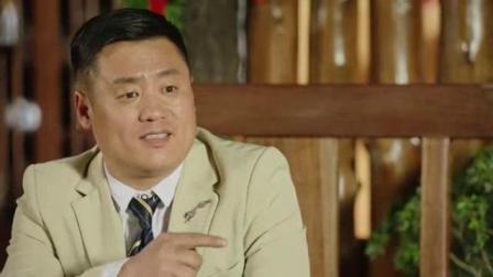 """我在优酷独播!刘能赵四争当""""全村的希望""""截了一段小视频"""